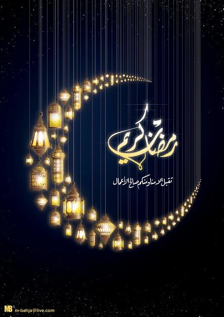ramadan-kareem-hd-mobile-photo