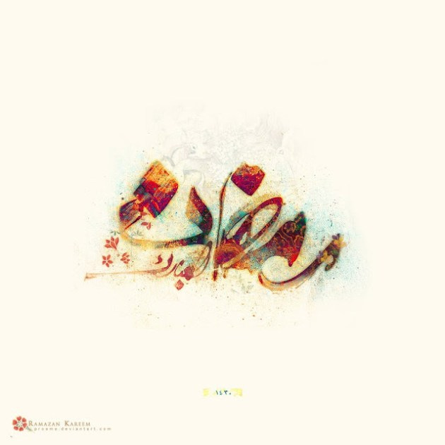ramadan-mubarak-hd-mobile-graphic-design