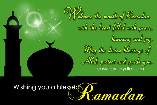 welcome ramadan wishes for 2019