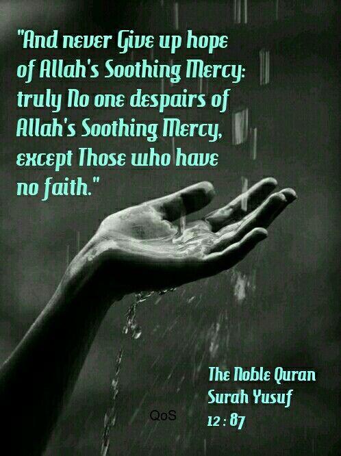 Quran Surah Yusuf verses