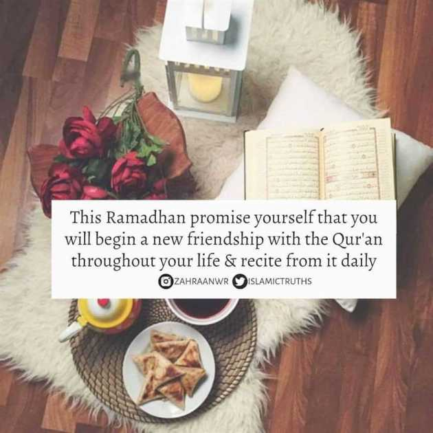 Ramadan status messages