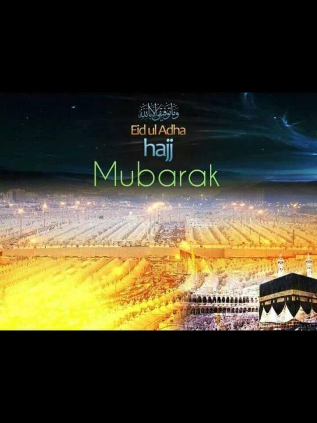 eid ul adha hajj mubarak images