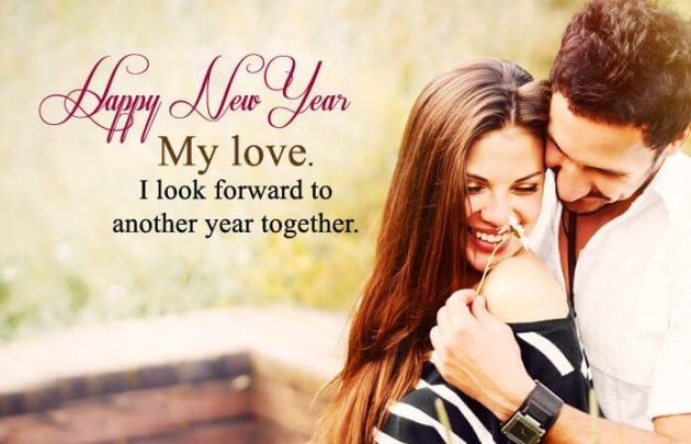 happy new year message to my love