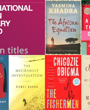 6 African novels on the 2017 longlist