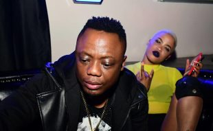 How DJ Tira Made Us Lose All Our Bearings