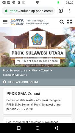 laman depan hasil seleksi ppdb sma zonasi
