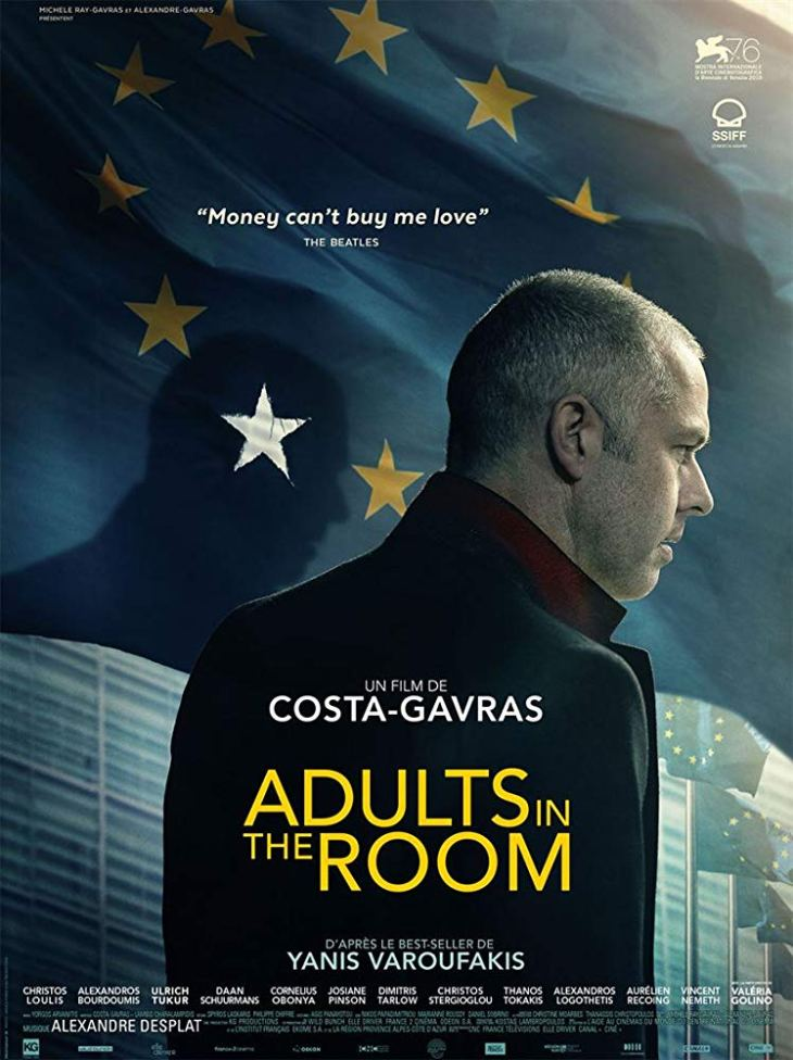 MOVIE : Adults In The Room (2019)