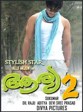 Download Arya 2 Malayalam Movie Torrent Download - entrancementye