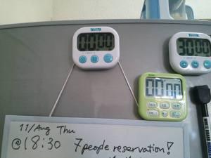 ご注文からサーブ完了まで計測。