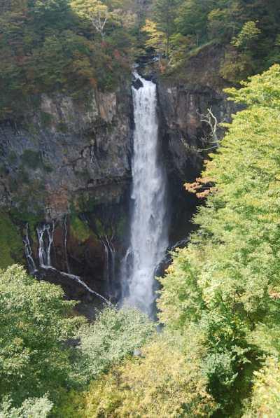 Cascada Kegon
