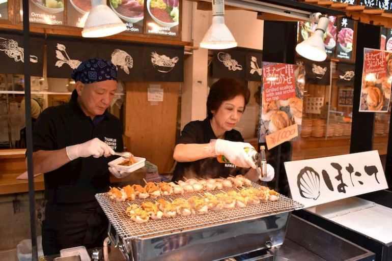 Lonja de pescado Tsukiji