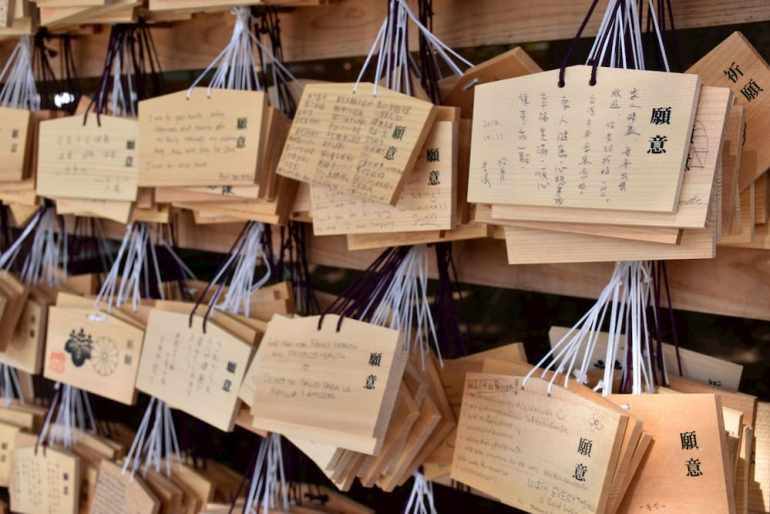 Tablas de los deseos en Japón