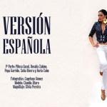 Versión Española (I)
