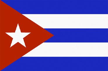 Cuba adoracion