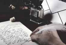 """Photo of Você, Escritor! – Poema: """"Poetizar"""" – Karine Dias Oliveira"""
