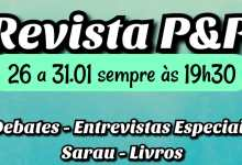 Photo of Revista Entre Poetas & Poesias comemora 1 ano com eventos especiais