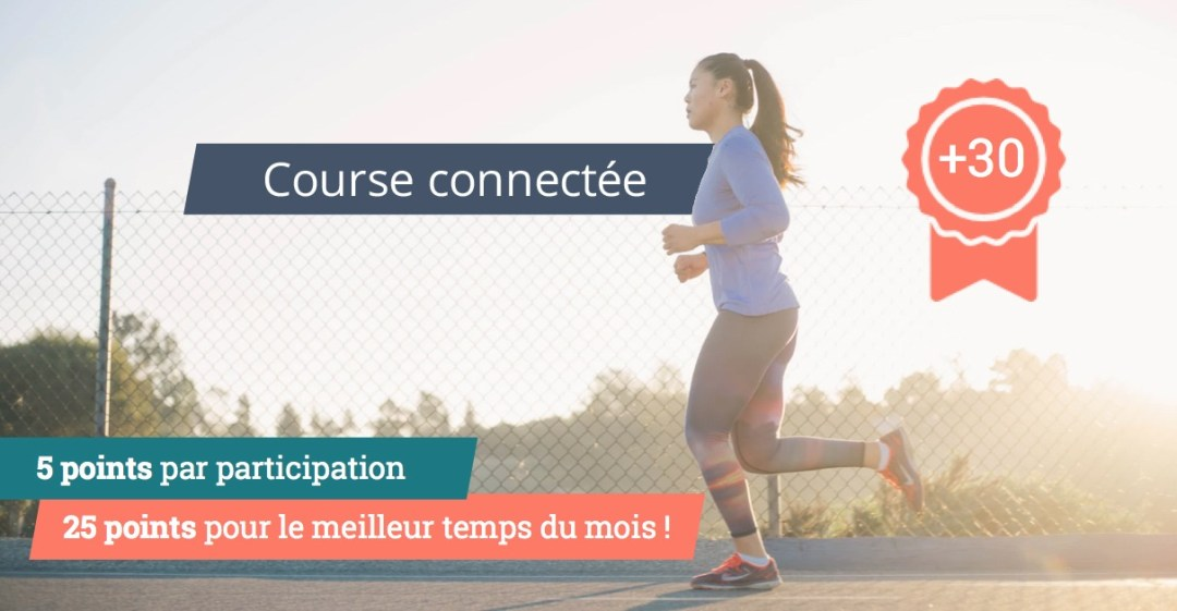 course connectee