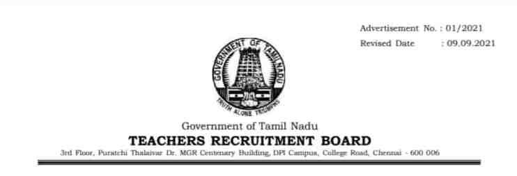 PG TRB Subject-Bio-Chemistry Teachers Recruitment