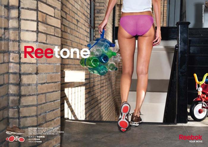 Concept REETONE, chaussure de marche