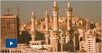 ISLAM. El Despertar