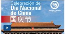 El proceso de desarrollo de China y las relaciones entre China y Colombia