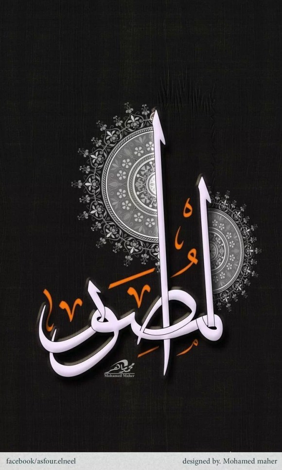 Allahcc. 615x1024 - Resimli Hz Muhammed (SAV) Sözleri - İslam Peygamberi Hz Muhammed Sözleri,Hz Muhammed Hadisleri, guzel-mesajlar, dini-sozler