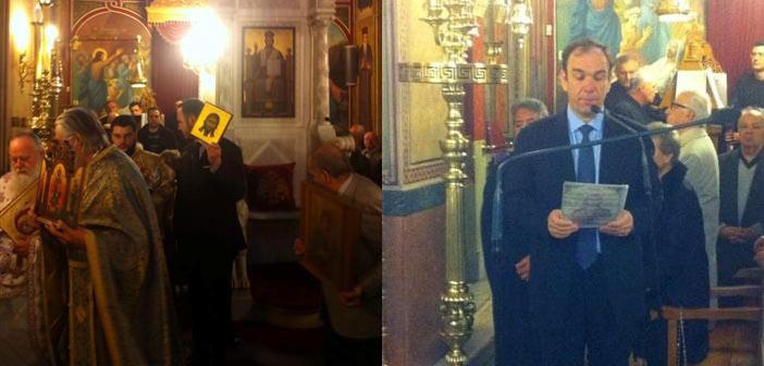 Γιορτάστηκε η Κυριακή της Ορθοδοξίας