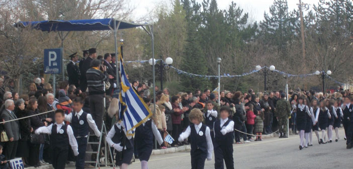 Πρόγραμμα εκδηλώσεων εορτασμού 25ης Μαρτίου