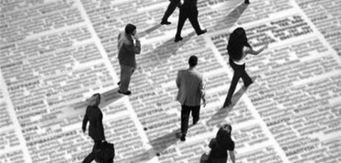 Αλλαγές στα πρόστιμα για την αδήλωτη εργασία προαναγγέλλει η Έφη Αχτσιόγλου