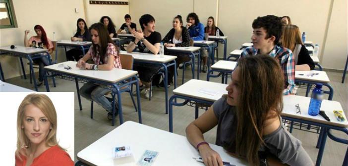 Ρ. Δούρου: «Καλή δύναμη και καλή επιτυχία στους μαθητές»