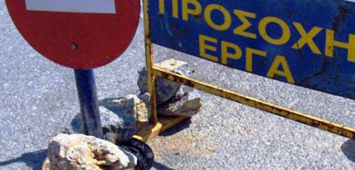 Κυκλοφοριακές ρυθμίσεις στο κέντρο του Αμαρουσίου λόγω έργων