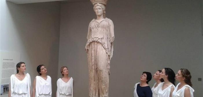 Ελληνίδες ιέρειες εισβάλλουν στο Βρετανικό Μουσείο