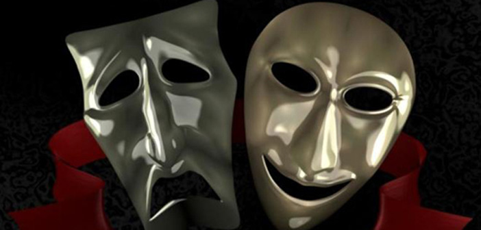 Θεατρική παράσταση με έργα Ν. Τσιφόρου από το ΠΕΑΠ