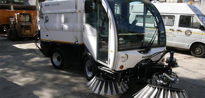 Ο Δήμος Φιλοθέης-Ψυχικού προσλαμβάνει 13 άτομα στον τομέα Καθαριότητας