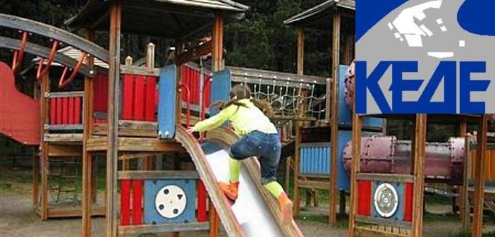 Παράταση για την πιστοποίηση παιδικών χαρών ζητά η ΚΕΔΕ