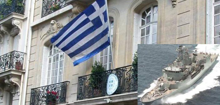 Εκκένωση ελληνικής πρεσβείας στη Λιβύη