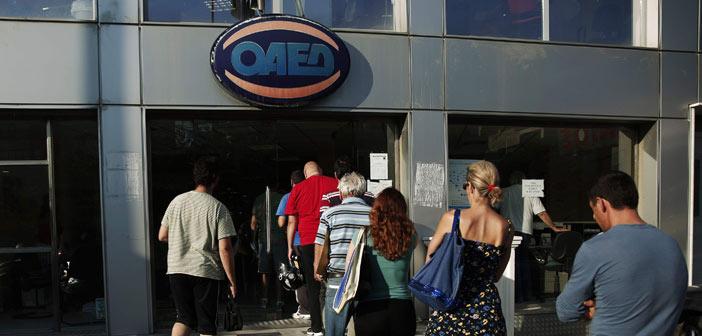 ΟΑΕΔ: Πάνω από ένα εκατομμύριο οι άνεργοι τον Μάρτιο