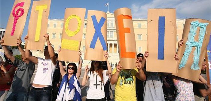 Στοιχεία σοκ για τη φτώχεια στην Ελλάδα