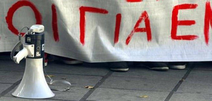 ΑΔΕΔΥ: Πανελλαδική στάση εργασίας και συγκέντρωση ενάντια στο ν/σ για τις διαδηλώσεις