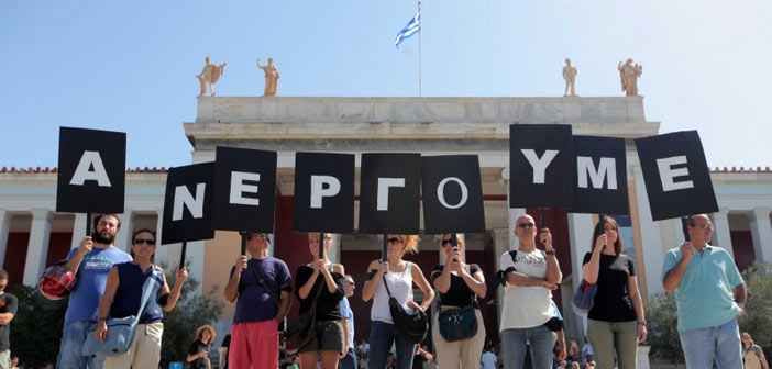 Στοιχεία-σοκ για την ελληνική ανεργία από τον ΟΟΣΑ