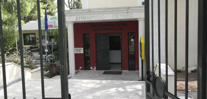 Συνεχίζεται ο «πόλεμος» ανακοινώσεων μεταξύ Τ. Μαυρίδη και Μ. Ψυχάλη στον Δήμο Λυκόβρυσης-Πεύκης