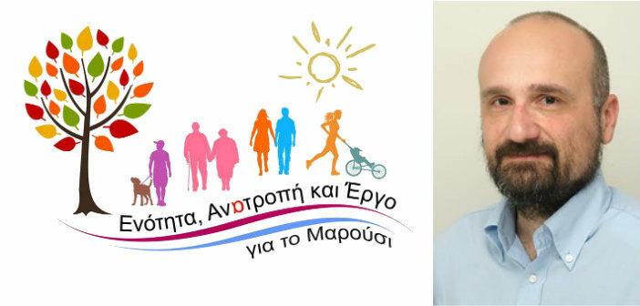 Ο Χ. Κανελλόπουλος υπεύθυνος Τύπου στην ΕΝΟΤΗΤΑ
