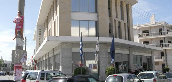Συνεδρίαση Επιτροπής Ποιότητας Ζωής Δήμου Αγίας Παρασκευής στις 3 Δεκεμβρίου