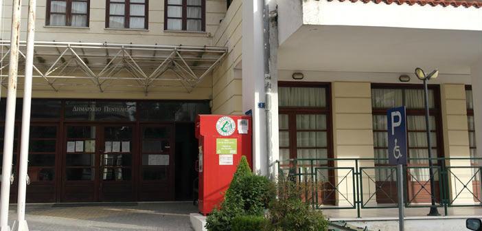 Δήμος Πεντέλης: Ολική απορρόφηση προγράμματος για την εξόφληση ληξιπρόθεσμων