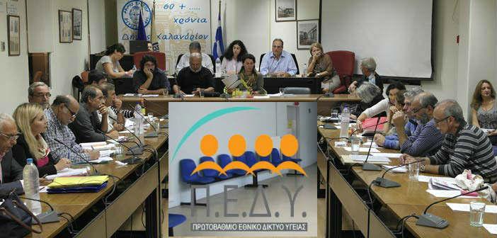 Ομόφωνο «όχι» Δ.Σ. Χαλανδρίου στην υποβάθμιση του ΠΕΔΥ της πόλης