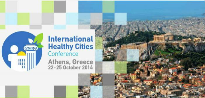 Παγκόσμιο Συνέδριο Υγιών Πόλεων από τον ΕΔΔΥΠΠΥ (22-25/10)