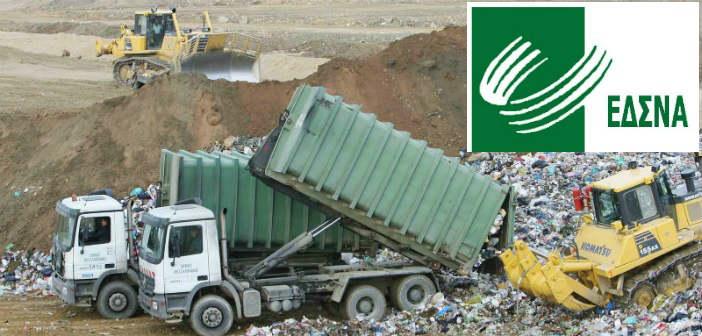 Διοίκηση Περιφέρειας: Καμία επιπλέον επιβάρυνση των πολιτών της Αττικής από τη διαχείριση των απορριμμάτων