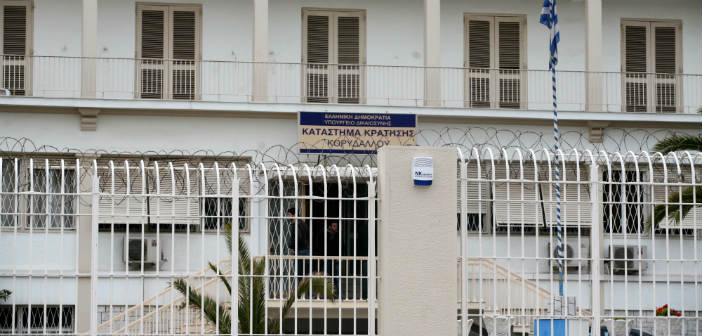 «Θα σου κόψω τον λαιμό»: Κρατούμενος στον Κορυδαλλό έδινε Πανελλήνιες και απείλησε εξεταστή