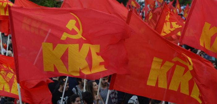 Προεκλογική συγκέντρωση του ΚΚΕ στη Λυκόβρυση