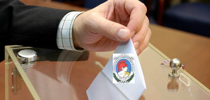 Εκλογές στον Σύνδεσμο Εφέδρων Αξιωματικών Ανατ. Αττικής στις 11 Μαρτίου